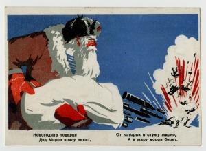1941_Boim